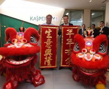 Eugene Kaspersky (left) Kaspersky Lab Founder and CEO and Stephan Neumeier (right) Kaspersky Lab Asia Pacific Managing Director open yesterday the global cybersecurity company's new APAC headquarters at the Harbourfront Tower One in Singapore.