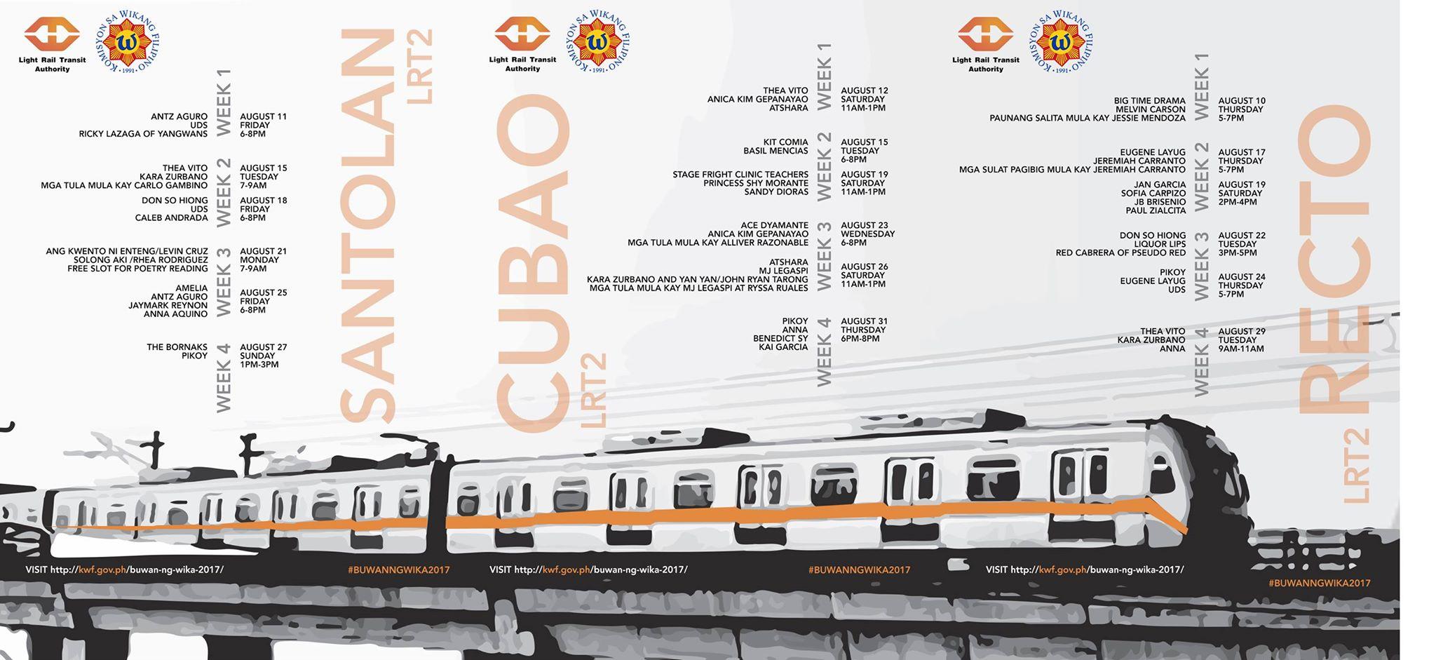 Pagtatanghal Agosto 10-31, 2017 LRT2 Stations para Buwan ng Wikang Pambansa