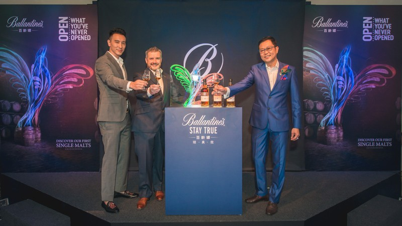 Brand ambassador and Taiwanese actor Sunny Wang, Sandy Hyslop, the fifth Master Blender for Ballantine's and Terence Ong, Managing Director for Pernod Ricard Taiwan are in Taipei, one of the most vibrant whisky markets in the world to unveil the first ever 15 Years Old Single Malt Scotch Whisky Series from Ballantine's. During the global launch, consumers were among the first to discover the unique flavours of three signature malts crafted by the distillery team and made up a perfectly-balanced Ballantine's whisky, through an interactive experience in the heart of Taipei.