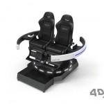 4DX VR Disk (PRNewsfoto/CJ 4DPLEX)