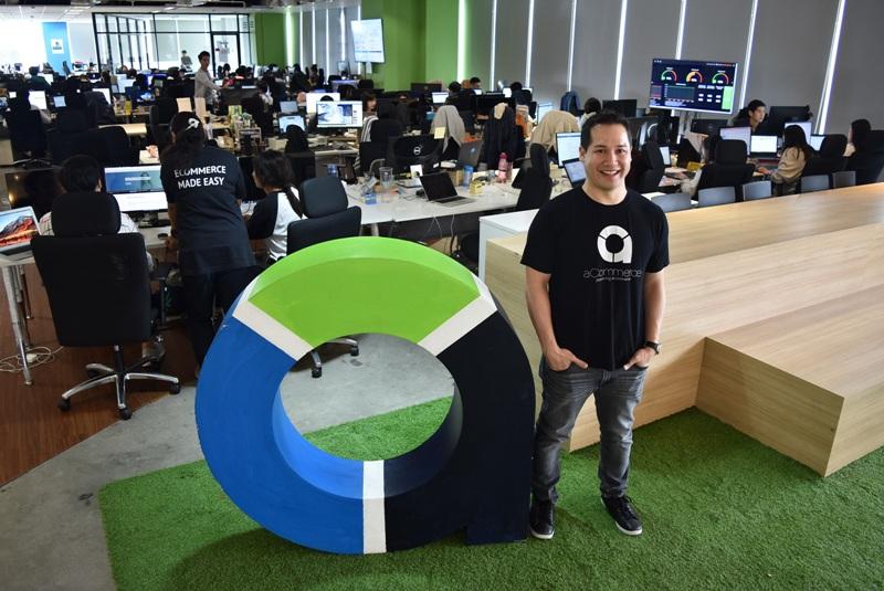 KKR-Backed Emerald Media Leads US$65 Million Series B in aCommerce