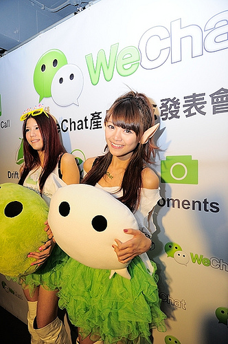 China's New Four New Great Inventions In The Mobile Era