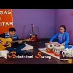 Kapil Srivastava performs Raga Brindabani Sarang