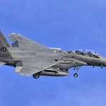 12202413553_9a5cbcd6f9_air-strike