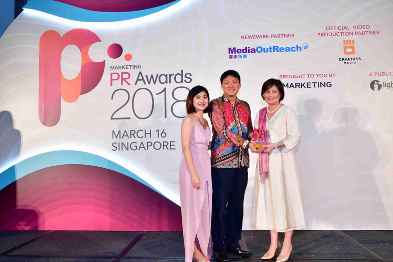 ASEAN Foundation and SAP received coveted PR Award for best practice in Public Services campaign
