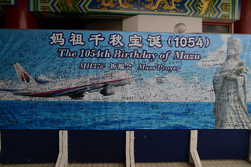 New report highlights gov't shortcomings in MH370 mystery