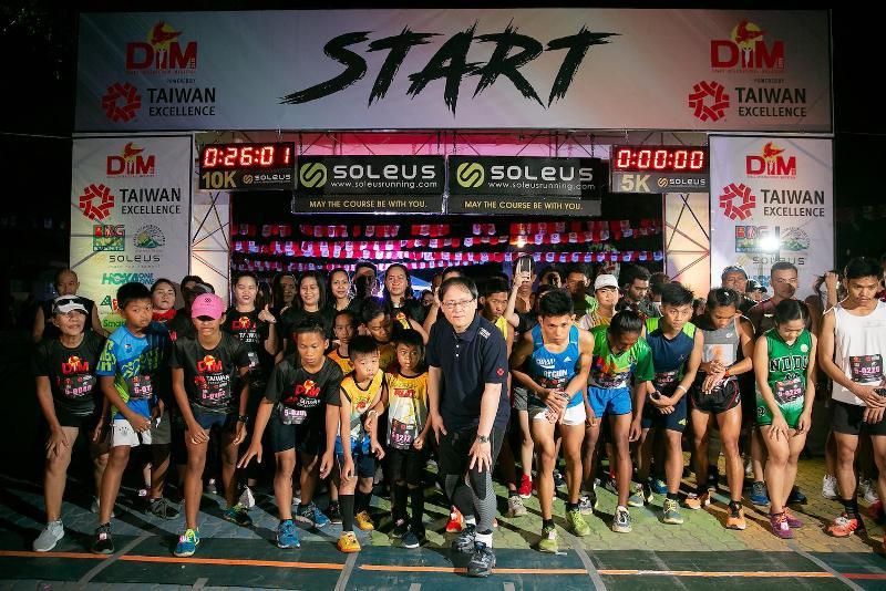 Davao International Marathon featured Taiwan Excellence innovation