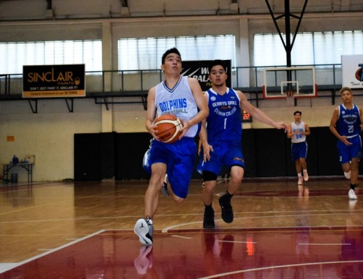 PCU vs. Diliman College (PSB/Fr. Martin's Cup Media)