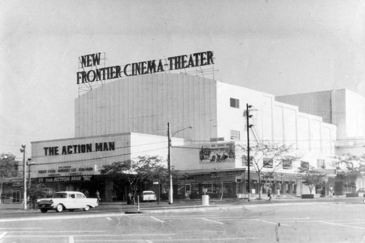 New Frontier Cinema Theatre