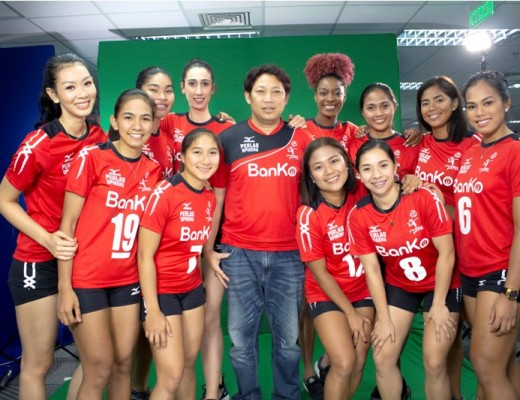 BankKo Perlas (PVL photo)