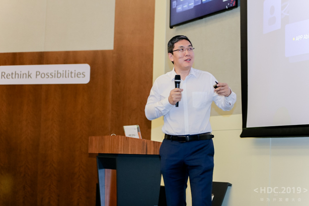 HUAWEI Developer Conference 2019: Mobile Services breaks through 100 Million active users outside China