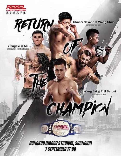REBEL Fighting Championship Returns to Shanghai For REBEL FC 9 Return of the Champion
