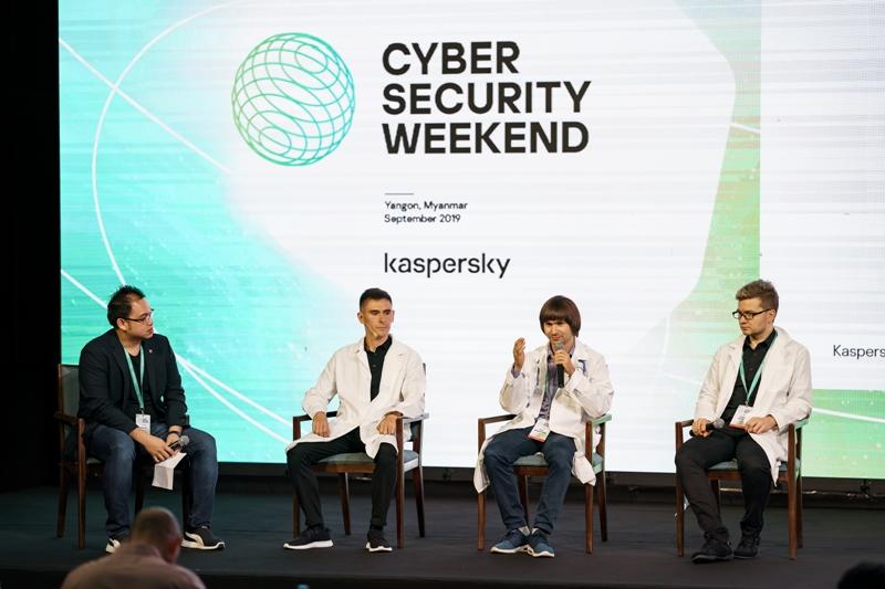 Kaspersky Lab: Alarms raised on targeted attacks against pharmaceuticals