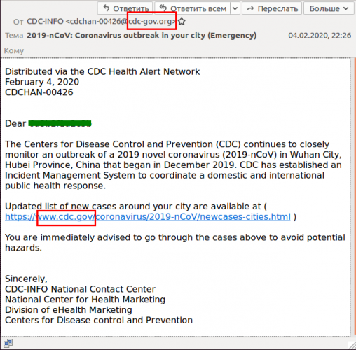 Coronavirus phishing e-mails appear to come from the Centers for Disease Control and Prevention (CDC)