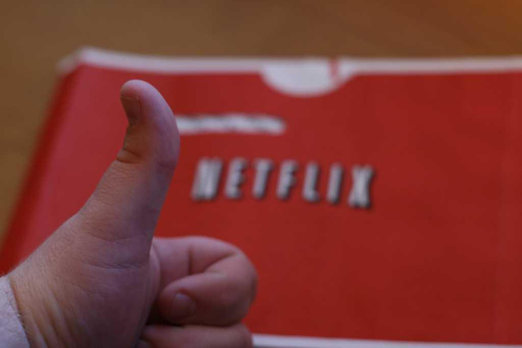 Netflix Sherloc Junior