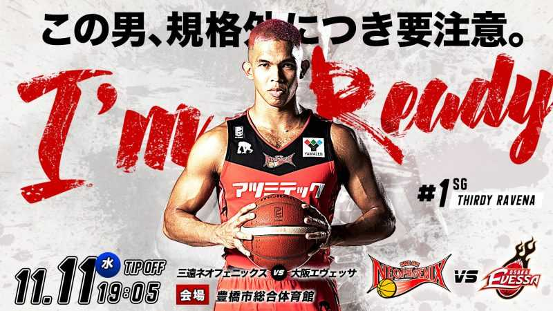 Thirdy Ravena Japan B.League game to be streamed by club